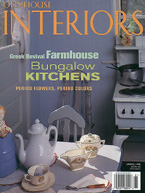 Old House Interior Magazine Cover Image